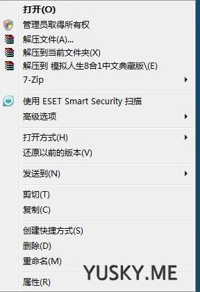 """给windows7添加""""管理员取得所有权""""右键菜单"""