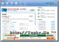 驱动精灵2011 5.6.620.2060 单文件绿色正式版