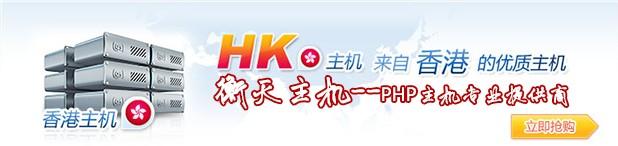 篱落主机12月巨献-香港独立IP主机活动-仅需199元,独立IP即刻拥有