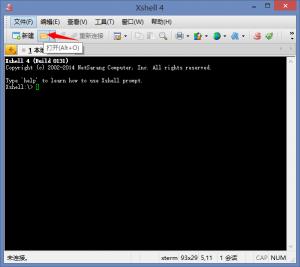 Xshell 配置文件备份