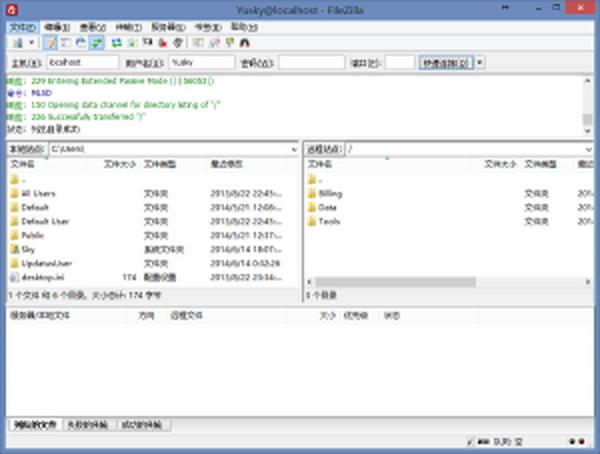 FileZilla_Display