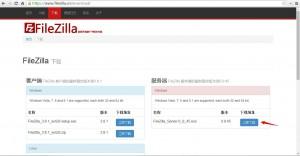 FileZilla Server 0.9.45 设置虚拟目录教程
