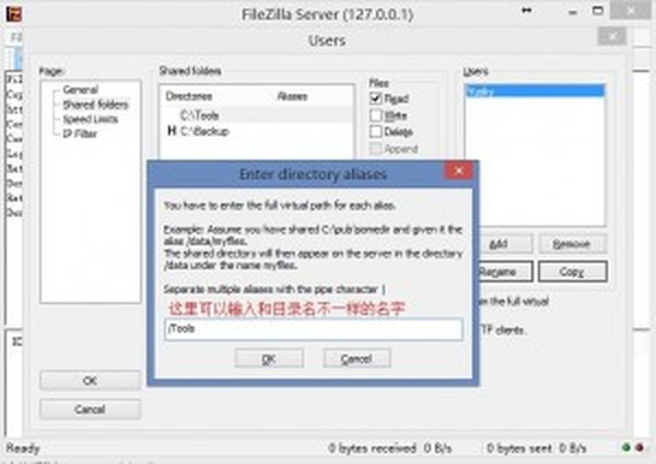 FileZilla_Server_Setting_Dir_Ali1