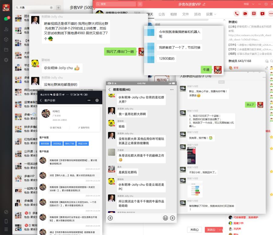 爆点客源4.1.0活动营销应用56版 修复朋友圈不显示问题